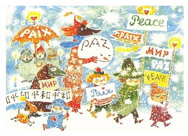Tove Jansson omisti UNICEFille vuonna 1981 julkaistun Rauhanmarssi-postikortin.